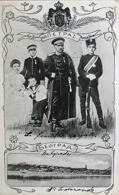Illustration of the Karadjordjevic royal family - Princess Jelena, Prince Alexander, Prince Paul, King Peter I and Prince Djordje