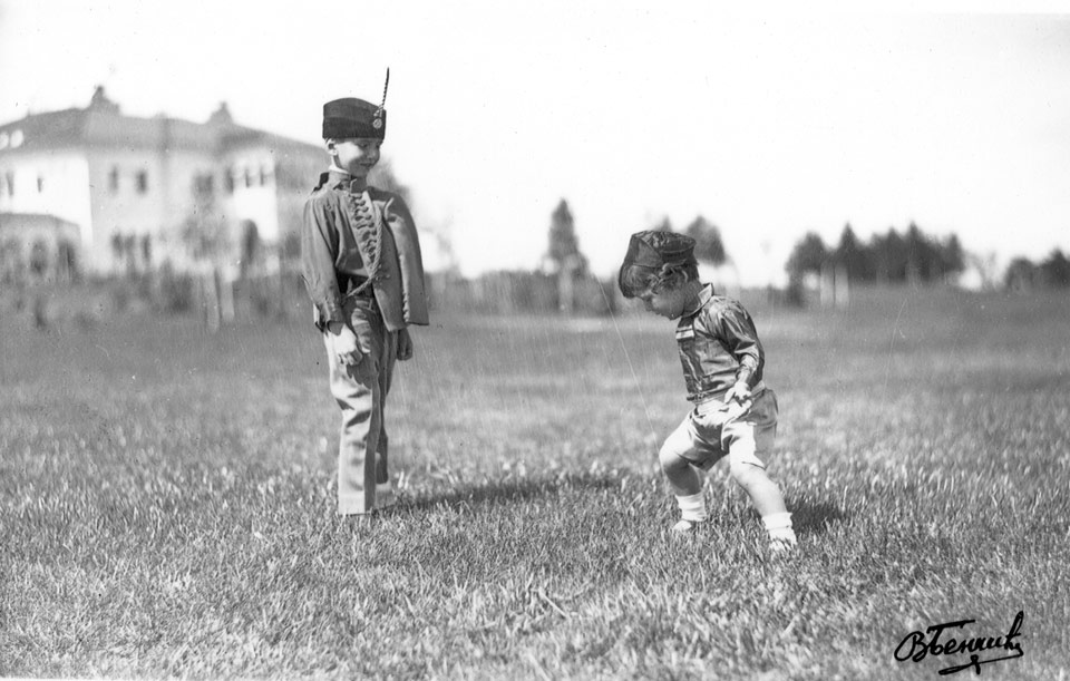 HRH Crown Prince Peter playing with his younger brother HRH Prince Tomislav