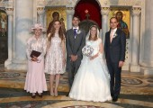 Their Royal Highnesses Princess Linda, Princess Ljubica, Prince George, Princess Fallon and Prince Mihailo