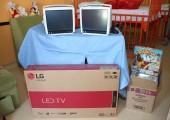 Pacijent monitori i LG televizor za dečije odeljenje Klinike za neurohirurgiju Kliničkog centra Srbije
