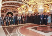 "Exhibition ""Serbia and Russia in the Great War"" in the crypt of the Saint Sava Temple"