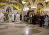 Christmas liturgy at St. Sava Temple