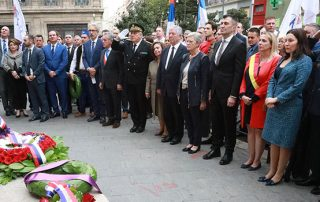 CEREMONY IN MARSEILLES REGARDING 85th ANNIVERSARY OF KING ALEXANDER I's ASSASSINATION