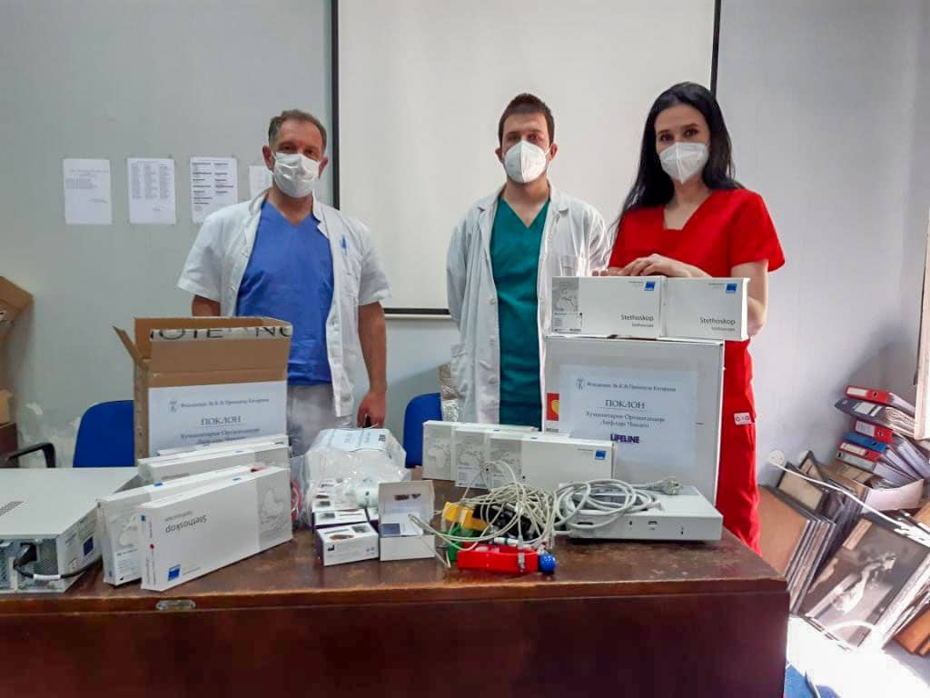 Doctors received humanitarian aid