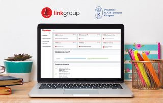 CROWN PRINCESS KATHERINE'S FOUNDATION AND LINKGROUP ORGANIZE ONLINE EDUCATION FOR CHILDREN WITHOUT PARENTAL CARE