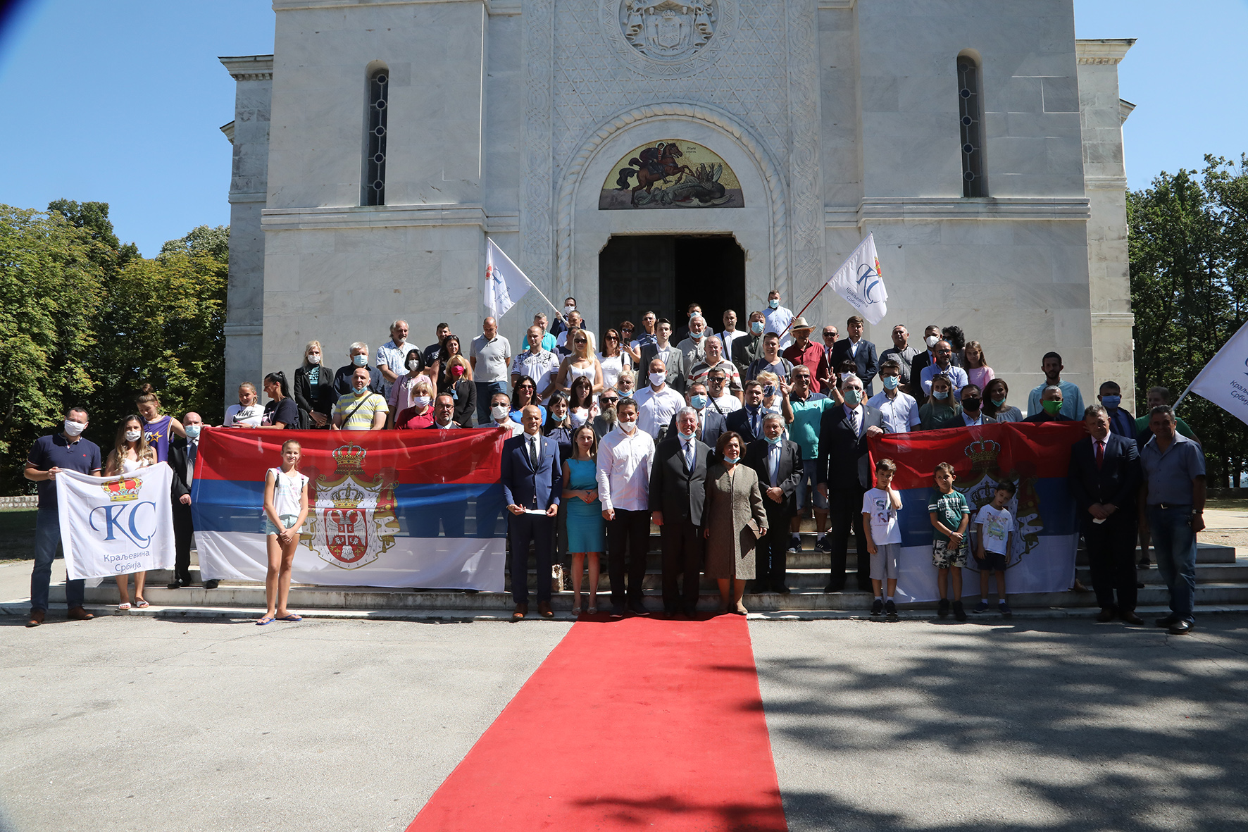 Њ.К.В. са члановима Удружења Краљевина Србија