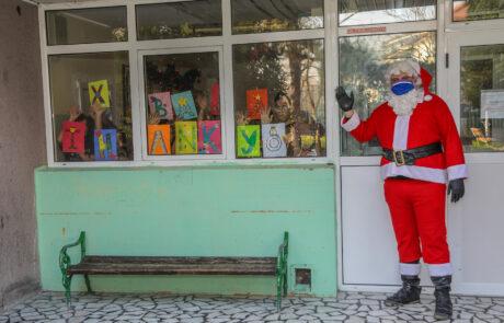 HRH CROWN PRINCESS KATHERINE'S FOUNDATION BEGINS DISTRIBUTION OF CHRISTMAS PRESENTS FOR THE CHILDREN