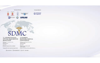 11th Serbian Diaspora Medical Conference – Opening Ceremony
