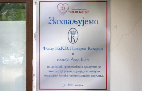 Захвалница испред Дома здравља